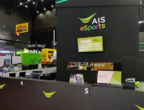 AIS eSport May2019